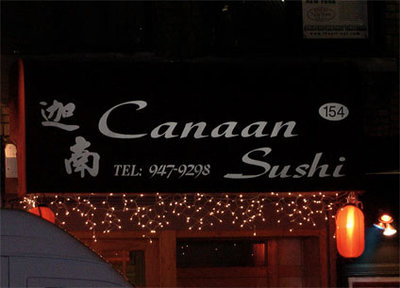 Canaansushi